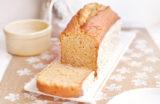 Cake Ultime à la vanille & glaçage rocher chocolat blanc